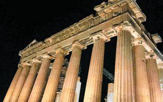 neo-fos-ntynei-tin-akropoli-561064990