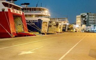 Ο Σύνδεσμος Επιχειρήσεων Επιβατηγού Ναυτιλίας υπολογίζει πως η απώλεια των εσόδων του κλάδου για το 2020 θα αγγίξει τα 300 εκατ. ευρώ.