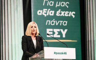 Για τον ρόλο που πρέπει να διαδραματίσουν στις παρούσες συνθήκες οι προοδευτικές δυνάμεις μίλησε η κ. Φώφη Γεννηματά, στη χθεσινή εκδήλωση για την «3η Σεπτέμβρη» (φωτ. INTIME NEWS)