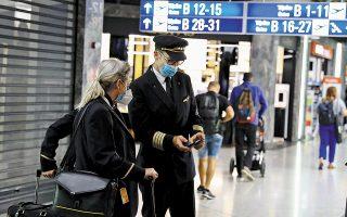Συνολικά, κατά την περίοδο Ιανουαρίου - Αυγούστου, η κίνηση του αεροδρομίου «Ελ. Βενιζέλος» ανήλθε στο επίπεδο των 6 εκατ. επιβατών, σημειώνοντας πτώση της τάξης του 65,3% σε σχέση με το 2019. (φωτ. INTIME).