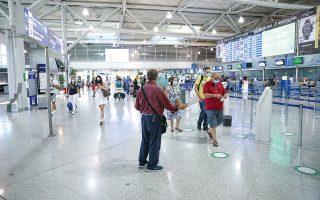 Η επιβατική κίνηση στα αεροδρόμια σημείωσε πτώση 60% σε σχέση με πέρυσι τον Αύγουστο, δύο μήνες μετά την άρση των περιορισμών στα ταξίδια (φωτ. INTIME NEWS).