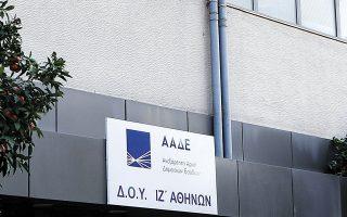 Κάθε εταιρεία θα πληρώσει κατά μέσον όρο το ποσό των 12.680 ευρώ στην εφορία έναντι 22.630 πέρυσι.