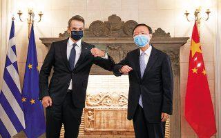 «Η Κίνα παρακολουθεί τις εξελίξεις στην Ανατ. Μεσόγειο», τόνισε ο κ. Γιανγκ κατά τη συνάντησή του με τον κ. Μητσοτάκη και πρόσθεσε πως «θεωρούμε ότι οι εμπλεκόμενες πλευρές οφείλουν να λύσουν τις διαφορές μέσω διαλόγου και να αποφύγουν τις ενέργειες που κλιμακώνουν την κατάσταση» (φωτ. ΔΗΜΗΤΡΗΣ  ΠΑΠΑΜΗΤΣΟΣ).