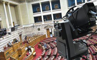 Για τις 14 Σεπτεμβρίου προγραμματίστηκε η κύρωση δύο πράξεων νομοθετικού περιεχομένου, που είχαν εκδοθεί στις 10 και 22 Αυγούστου, με θέματα τα οποία σχετίζονται με την υγειονομική κρίση (φωτ. INTIME NEWS).