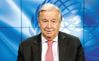 Ο γ.γ. του ΟΗΕ Αντόνιο Γκουτέρες (φωτ.) και ο Ν. Δένδιας, κατά τη συνάντησή τους, μεταξύ άλλων, αντάλλαξαν απόψεις «για το μέλλον του Κυπριακού».