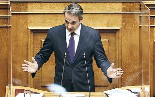 «Συνιστώ περισσότερη περίσκεψη συνολικά στην αντιπολίτευση», είπε χθες από το βήμα της Βουλής ο κ. Μητσοτάκης και πρόσθεσε πως «ακόμα και σήμερα δεν γνωρίζουμε τη διάρκεια της κρίσης» (φωτ. INTIME NEWS).