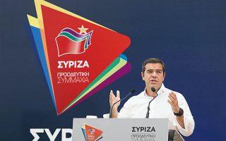 Mετά τη συνεδρίαση της Κεντρικής Επιτροπής του ΣΥΡΙΖΑ, είναι κοινός τόπος πως o κ. Τσίπρας αποκτά τον απόλυτο έλεγχο στην Κουμουνδούρου (φωτ. INTIME NEWS).
