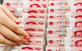 Αν επαληθευθούν οι εκτιμήσεις της Morgan Stanley, το γουάν θα έπεται μόνον του δολαρίου και του ευρώ, ενώ θα έχει αφήσει πίσω του τη βρετανική στερλίνα αλλά και το ιαπωνικό γιεν, που παραδοσιακά αποτελεί ασφαλές καταφύγιο για τους επενδυτές σε περιόδους κρίσης (φωτ. EPA).
