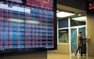 Τα βλέμματα της αγοράς στρέφονται στα μηνύματα που θα δώσει η επενδυτική κοινότητα σε όλη τη διάρκεια του μήνα όπου και διεξάγονται σημαντικά roadshows με επίκεντρο κυρίως τις τράπεζες.