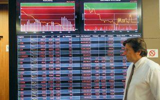 Η γρήγορη διόρθωση των ξένων αγορών ήταν λογικό, έστω και λίγο, να μας επηρεάσει, από τη στιγμή που δεν έχουμε και κάποια σοβαρή τάση, τονίζουν χρηματιστηριακοί αναλυτές.