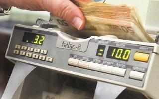 Τα ποσά που βρίσκονται σε αναστολή υπολογίζονται σε περίπου 1,5 δισ. ευρώ.
