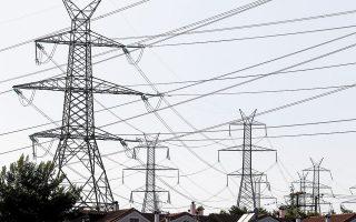 Η Mytilineos διατήρησε το μερίδιο παραγωγής της στην αγορά ηλεκτρισμού το α΄ εξάμηνο του 2020 παρά τη μείωση της ζήτησης ηλεκτρικής ενέργειας κατά 5,8%, συγκεντρώνοντας το 11,5% της αγοράς. Στον τομέα της προμήθειας αύξησε το μερίδιό της σε 7,7% τον Ιούνιο του 2020, διευρύνοντας την πελατειακή βάση της σε πάνω από 250.000 πελάτες.