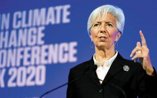 Η επικεφαλής της ΕΚΤ Κριστίν Λαγκάρντ ενδεχομένως να συνδέσει τον αντίκτυπο που έχει στον πληθωρισμό η ισοτιμία του ευρώ με το ενδεχόμενο να επιταχύνει τις αγορές ομολόγων αξίας 1,35 τρισ. ευρώ.