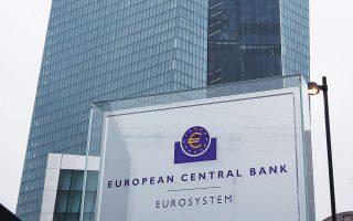 Οι επενδυτές εκτιμούν ότι η ΕΚΤ δεν θα προχωρήσει σε αλλαγή πλεύσης.