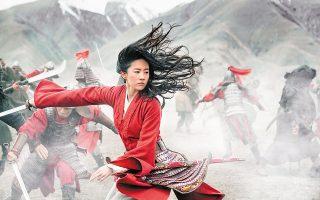 Τα γυρίσματά της ξεκίνησαν το 2018 σε Κίνα και Νέα Ζηλανδία, η ταινία όμως, ύστερα από αναβολές λόγω της πανδημίας, βγαίνει στους κινεζικούς κινηματογράφους την Παρασκευή.