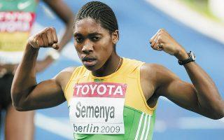 Σύμφωνα με την απόφαση του CAS, που απέρριψε την έφεση της Σεμένια Κάστερ, οι αθλήτριες με υψηλό φυσικό επίπεδο τεστοστερόνης πρέπει να λαμβάνουν φάρμακα για να τη μειώσουν.