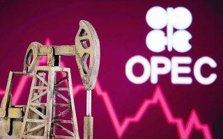 Η συμμαχία των πετρελαιοπαραγωγών λειτουργεί, αλλά απειλείται, και όχι μόνο λόγω των οικονομικών επιπτώσεων από τον κορωνοϊό (φωτ. Reuters).