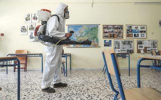 Συνεχίζονται οι απολυμάνσεις σχολικών αιθουσών για την αποφυγή διασποράς της COVID-19 (φωτ. INTIME NEWS).