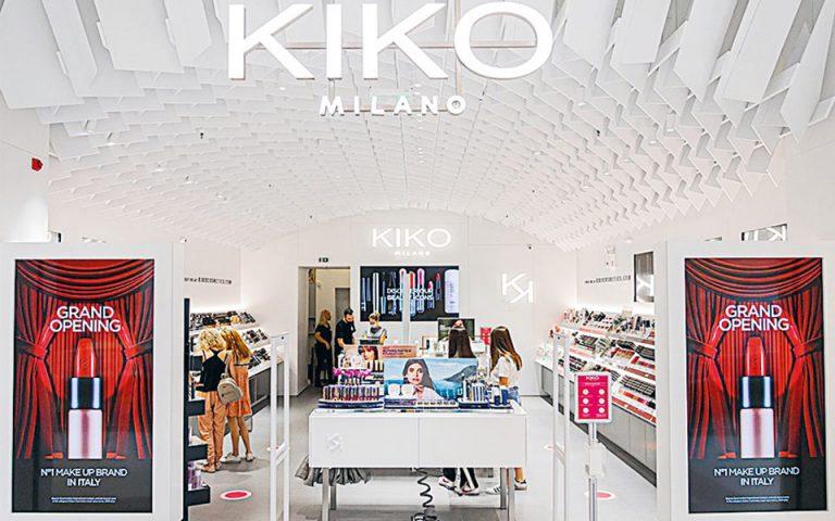 Στην Ελλάδα η ιταλική Kiko Milano