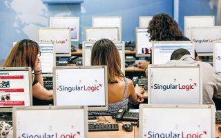 Ο δεύτερος πλειοδότης στη διαδικασία πώλησης της Singular Logic, που «έτρεξε» για λογαριασμό της MIG η Euroxx την άνοιξη, είναι το σχήμα που απαρτίζεται κοινοπρακτικά από τις Entersoft, Epsilon Net και Space Hellas.