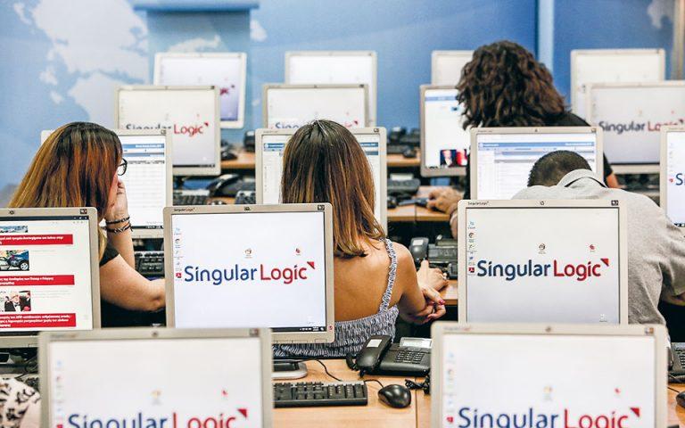 Σε δίλημμα για τον διαγωνισμό της Singular Logic η MIG