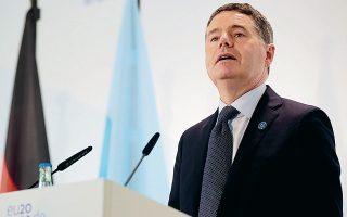 O νέος πρόεδρος του Eurogroup, ο Ιρλανδός Πασκάλ Ντόναχιου, τόνισε ότι «δεν θα υπάρξει ξαφνική διακοπή» των δημοσιονομικών μέτρων τόνωσης της οικονομίας (φωτ. REUTERS).