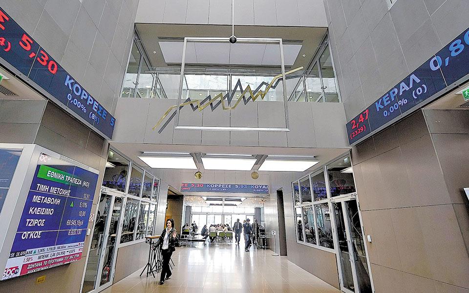 Αν και οι αποτιμήσεις των ελληνικών μετοχών είναι ελκυστικές, οι αναλυτές προειδοποιούν πως το Χ.Α. παραμένει ευάλωτο στις διαθέσεις των επενδυτών απέναντι στο ρίσκο.