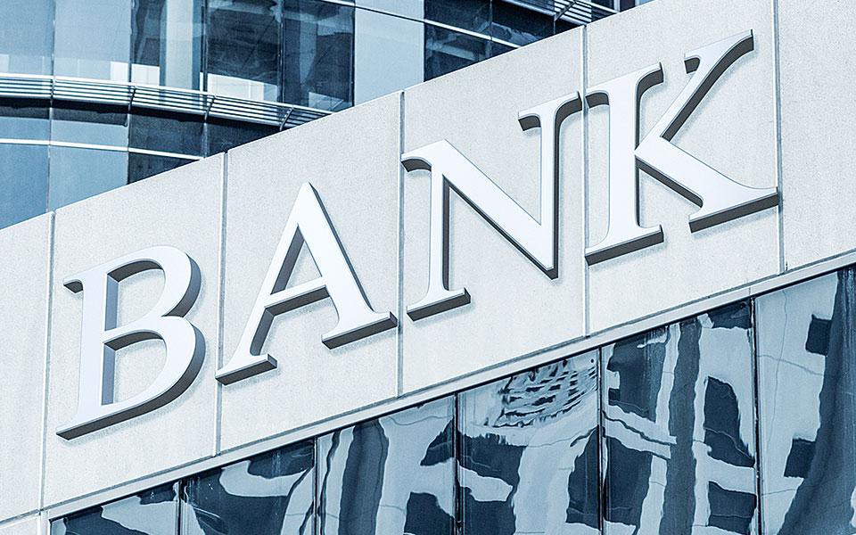 Προϋπόθεση για να χρηματοδοτηθούν οι επιχειρήσεις είναι να μην έχουν μέχρι σήμερα λάβει δάνειο από τις τράπεζες μέσω των δύο προγραμμάτων που έχουν ενεργοποιηθεί έως τώρα για την αντιμετώπιση των επιπτώσεων της κρίσης, δηλαδή του ΤΕΠΙΧ ΙΙ και του Ταμείου Εγγυοδοσίας.