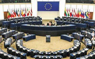 Tμήμα της κεντρικής αίθουσας συνεδριάσεων του Ευρωκοινοβουλίου.