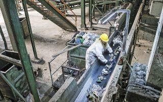 Χαμηλές επιδόσεις στην ανακύκλωση διαπιστώνει μεταξύ άλλων ο Συνήγορος του Πολίτη στην πολυσέλιδη έκθεση «Η διαχείριση των αποβλήτων 2020», που δημοσιοποιήθηκε χθες (φωτ. INTIME NEWS).