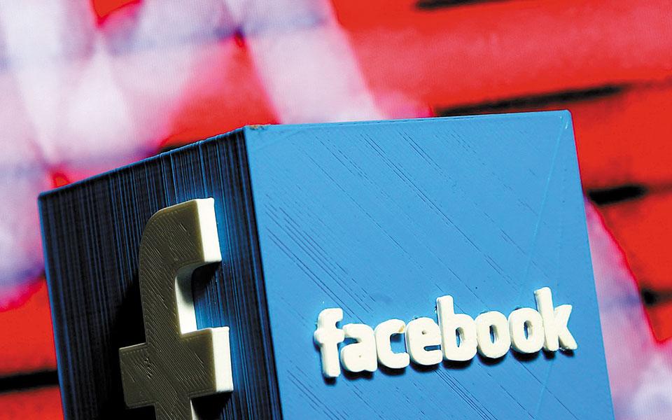 H Επιτροπή ασχολείται εδώ και καιρό με τις εξαγορές εταιρειών από τη Facebook για να διαπιστώσει εάν το κίνητρό της ήταν να αποκρούσει τον δυνητικό ανταγωνισμό από αυτές.