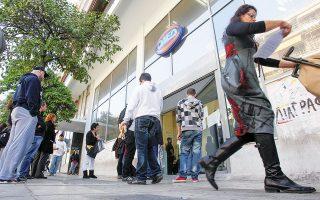 Σε περίπτωση που η νέα πρόσληψη αφορά μακροχρόνια άνεργο εγγεγραμμένο στον ΟΑΕΔ, επιδοτείται με επιπλέον 200 ευρώ επί του καθαρού μηνιαίου μισθού.