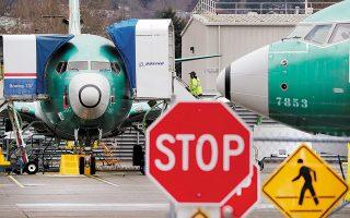 Ευθύνες τόσο στην Boeing, η οποία έθεσε το κέρδος πάνω από την ασφάλεια, όσο και στις ρυθμιστικές αρχές, που άφησαν την εταιρεία ανεξέλεγκτη, επέρριψε έκθεση της Βουλής των Αντιπροσώπων που ερευνά τις πολύνεκρες συντριβές των αεροσκαφών 737 max.