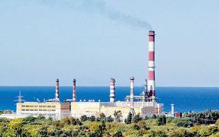 Τα περισσότερα νησιά ηλεκτροδοτούνται από αυτόνομους σταθμούς παραγωγής οι οποίοι λειτουργούν με καύσιμο πετρέλαιο, βαρύ (μαζούτ) ή και ελαφρύ (ντίζελ) και συμπληρωματικά από σταθμούς ΑΠΕ.
