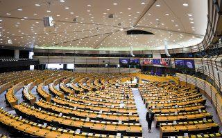 Στο ψήφισμα του Ευρωπαϊκού Κοινοβουλίου, που υιοθετήθηκε με 601 ψήφους υπέρ, 57 κατά και 36 αποχές, οι ευρωβουλευτές εκφράζουν την πλήρη αλληλεγγύη τους προς την Ελλάδα και την Κύπρο (φωτ. EPA).