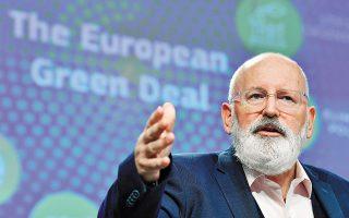 Ο εκτελεστικός αντιπρόεδρος της Κομισιόν για την ευρωπαϊκή «Πράσινη» Συμφωνία Φρανς Τίμερμανς μιλάει στην «Κ» για τη μείωση των εκπομπών ρύπων.