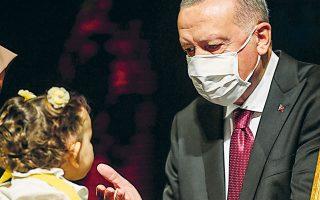 O Tαγίπ Ερντογάν σε κοσμική εκδήλωση στην Αγκυρα. Τουρκική αντιπροσωπεία θα βρεθεί την ερχόμενη εβδομάδα στην Τρίπολη για συζητήσεις (φωτ. A.P.).