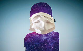 «Ως μάσκα μπορεί να μη λέει πολλά, αλλά ίσως είναι η επανάσταση στον χώρο της διαστημικής ιστιοπλοΐας».