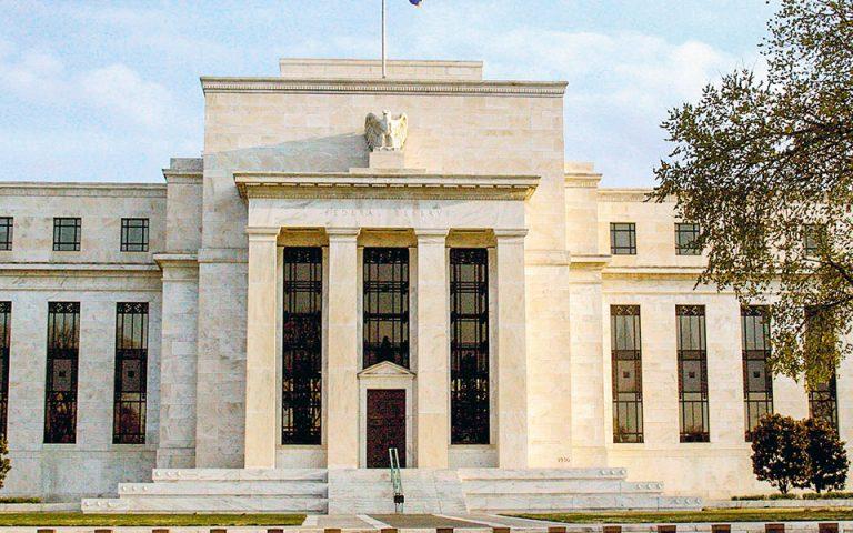 Χαμηλά επιτόκια τουλάχιστον έως το 2023 βλέπει η Fed