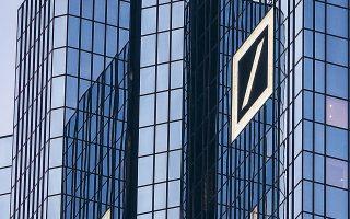 Τον Ιούλιο του 2021 θα γίνει μεταφορά των γραφείων της Deutsche Bank από τη Γουόλ Στριτ στο Κολόμπους Σερκλ του Μανχάταν.
