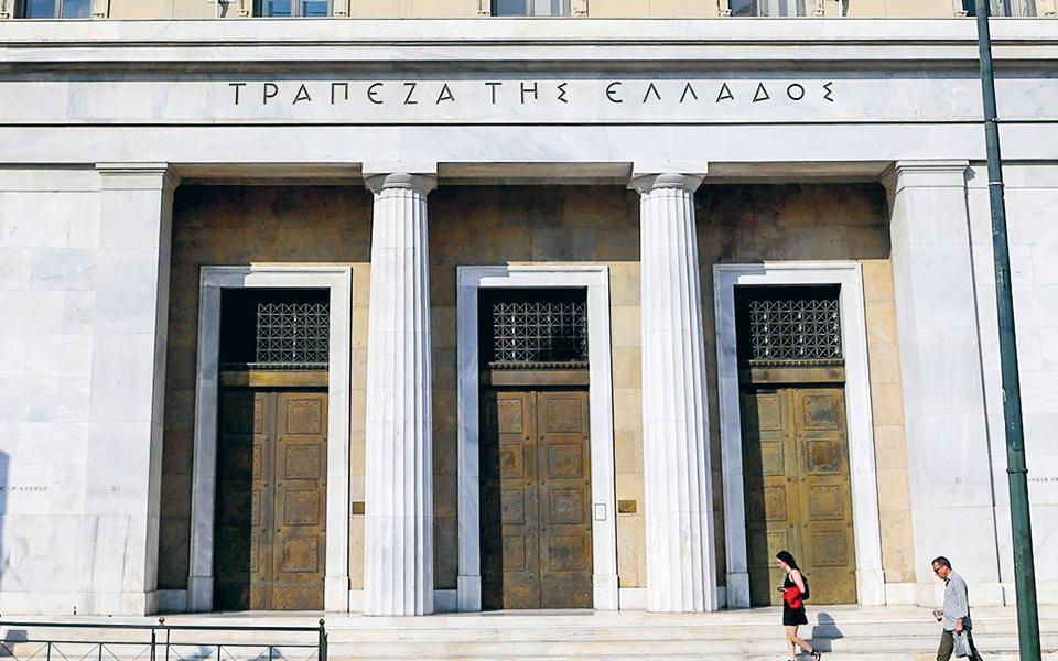 Αρκετές ήταν οι ερωτήσεις των funds για το σχέδιο της ΤτΕ για την bad bank και αναμένονται περισσότερες λεπτομέρειες μέσα στον μήνα.