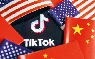 Oι χρήστες τoυ TikTok θα πρέπει να αναζητήσουν προσωρινά άλλο φόρουμ για τα σύντομα βιντεάκια τους.