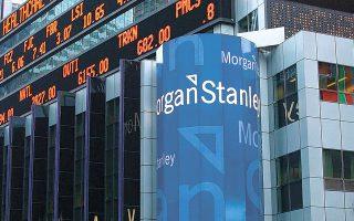 Ο στόχος των τραπεζών για μείωση του δείκτη μη εξυπηρετούμενων δανείων στο 5% παραμένει εφικτός με καθυστέρηση μόνο μερικών τριμήνων, εκτιμά η Morgan Stanley.