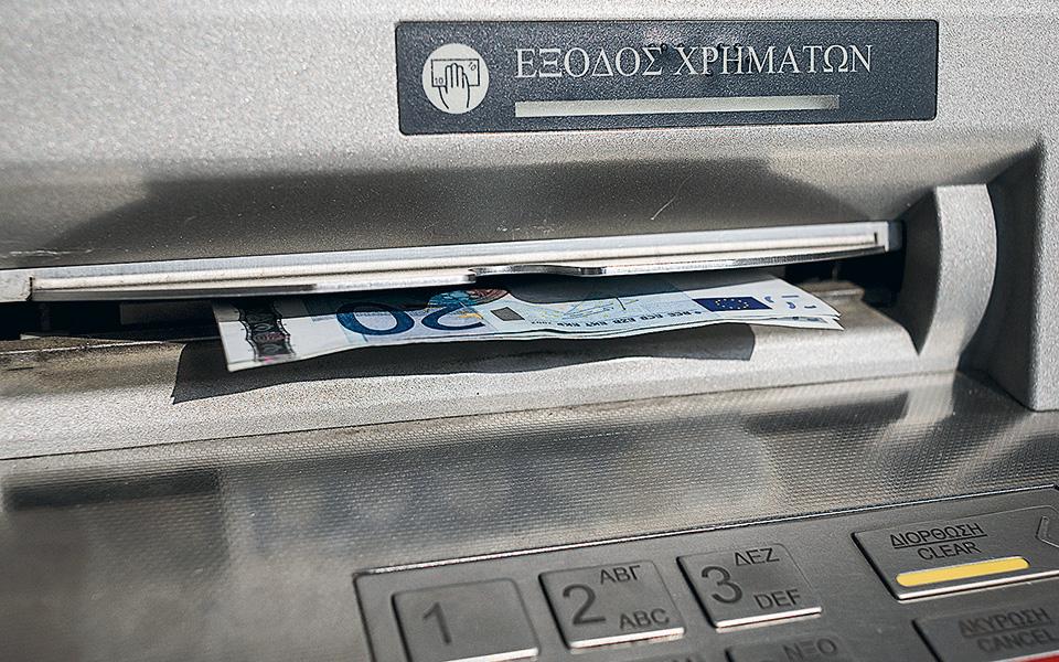 Σήμερα η Ελληνική Αναπτυξιακή Τράπεζα αναμένεται να δημοσιεύσει την πρόσκληση προς τις τράπεζες για τη συμμετοχή τους στη β΄ φάση του Ταμείου Εγγυοδοσίας.