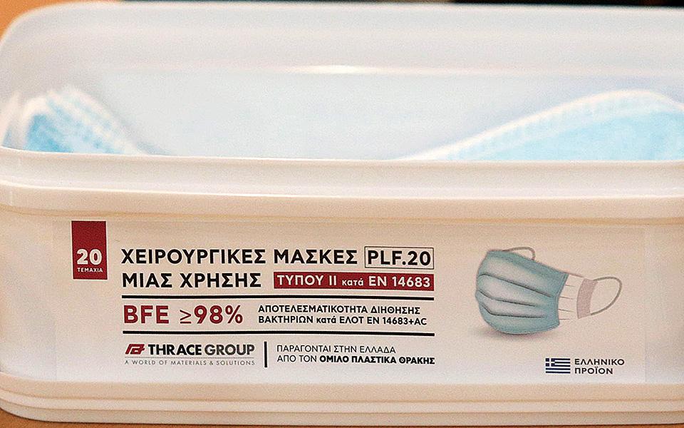 Η εταιρεία, έως το τέλος της χρονιάς, πρόκειται να θέσει σε λειτουργία τη νέα γραμμή παραγωγής υλικού meltblown, το οποίο θα χρησιμοποιείται μεταξύ άλλων και για την παραγωγή όλων των τύπων μασκών. Πρόκειται για επένδυση της τάξεως των 5 εκατ. ευρώ.