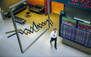 Η «ψήφος εμπιστοσύνης» της Morgan Stanley, η οποία βλέπει σημαντική άνοδο των μετοχών των τεσσάρων συστημικών τραπεζών, τονίζοντας πως οι ανησυχίες της αγοράς είναι υπερβολικές και πως οι αποτιμήσεις βρίσκονται πλέον σε ελκυστικά επίπεδα, δεν ήταν αρκετή για να αποτρέψει τη μεγάλη πτώση των τραπεζικών μετοχών.