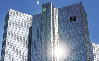Το νέο σκάνδαλο «ξεπλύματος» χρήματος από διεθνείς τραπεζικούς παίκτες, όπως η Deutsche Bank, δείχνει ότι η τελευταία, παρά τις προσπάθειές της, αδυνατεί να αποτινάξει το «αμαρτωλό» παρελθόν της.