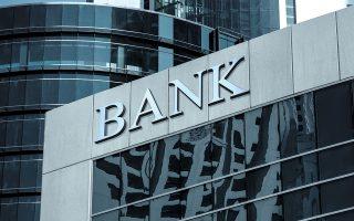 Η δημιουργία νέων μη εξυπηρετούμενων δανείων, με βάση την ανάλυση της Deloitte, είναι αποτέλεσμα της πρόβλεψης που υπάρχει στον νέο πτωχευτικό για καθολική διευθέτηση των δημόσιων και ιδιωτικών χρεών, όπως επισημαίνουν οι τράπεζες, χωρίς προϋποθέσεις και περιορισμούς.