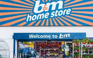 Η βρετανική εμπορική επιχείρηση Β&Μ θα αυξήσει τα καταστήματά της από 656 σε τουλάχιστον 950 στο άμεσο μέλλον.