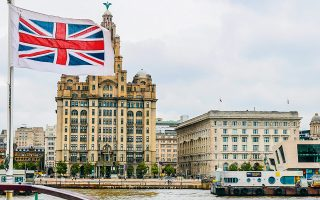Το επίπεδο της οικονομικής δραστηριότητας στη Βρετανία βρίσκεται στα χαμηλότερα επίπεδα από τον Ιούνιο.